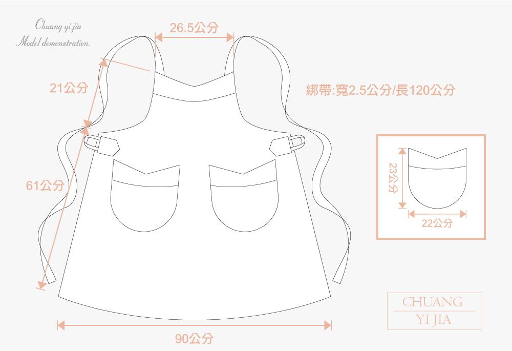 創e家職人日式圍裙