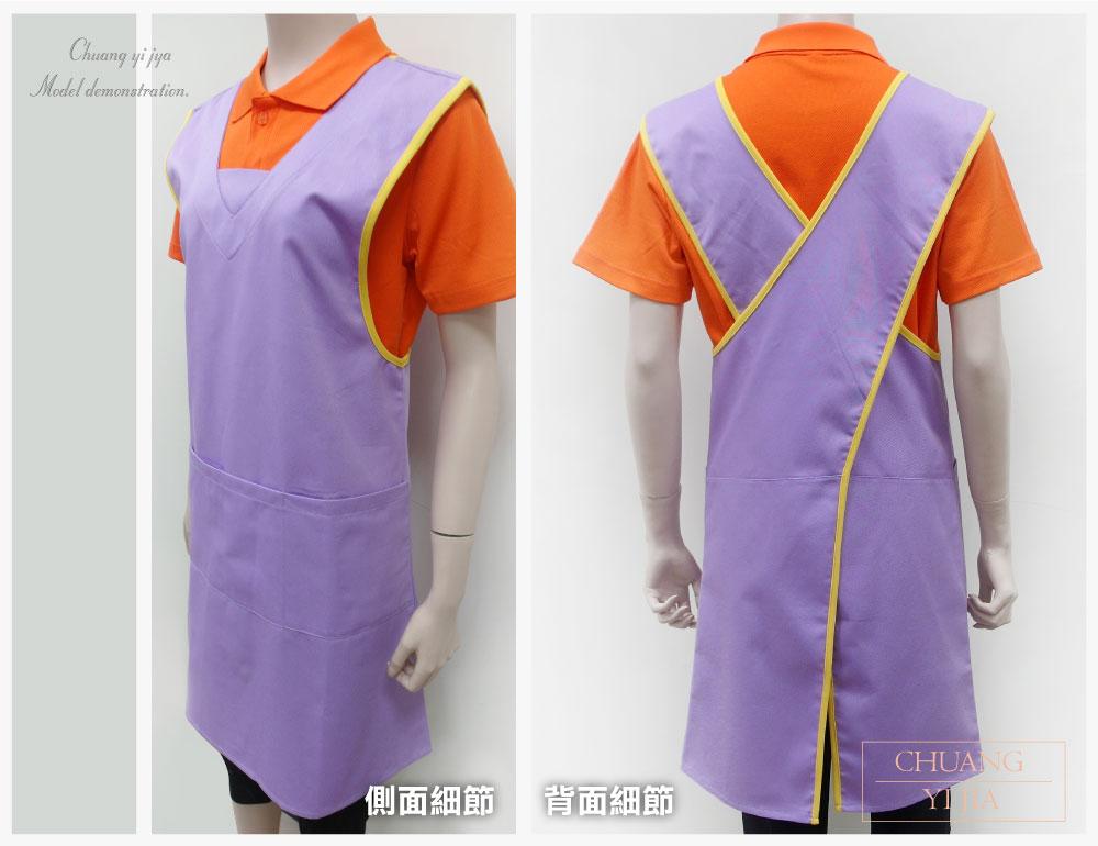 背後交叉訂製圍裙