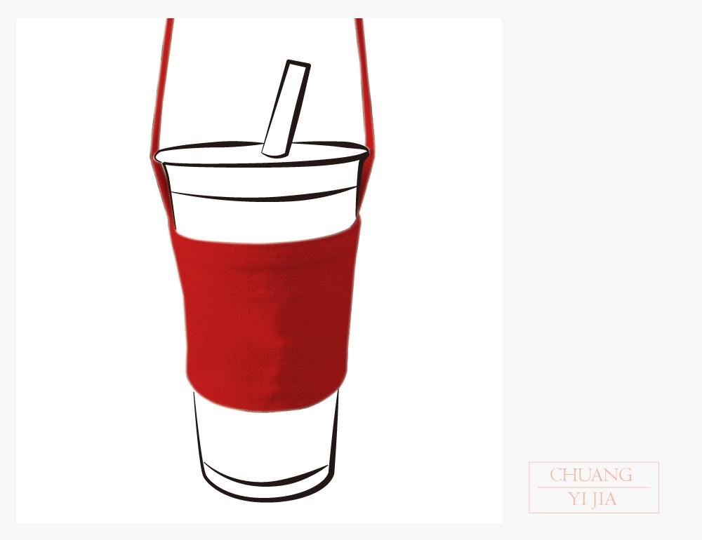 創意家咖啡杯袋