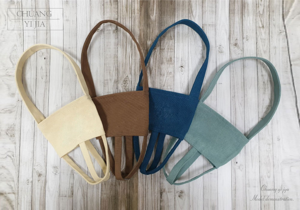 創意家手提環保飲料袋