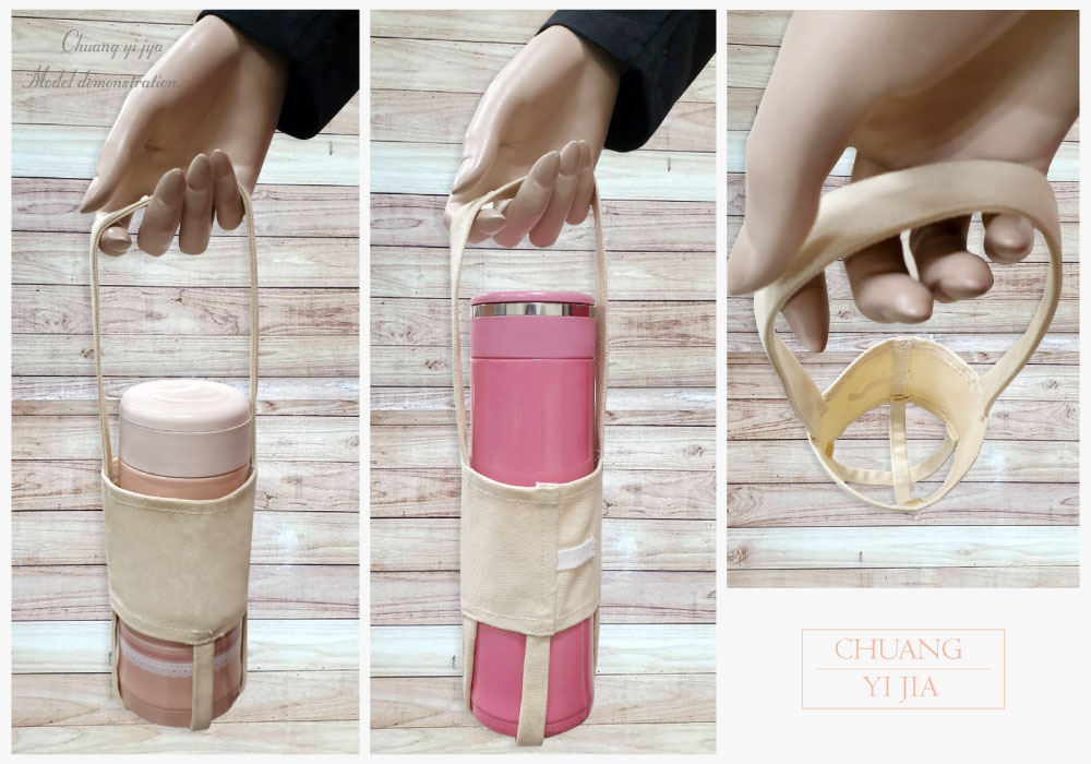 創意家環保杯袋客製