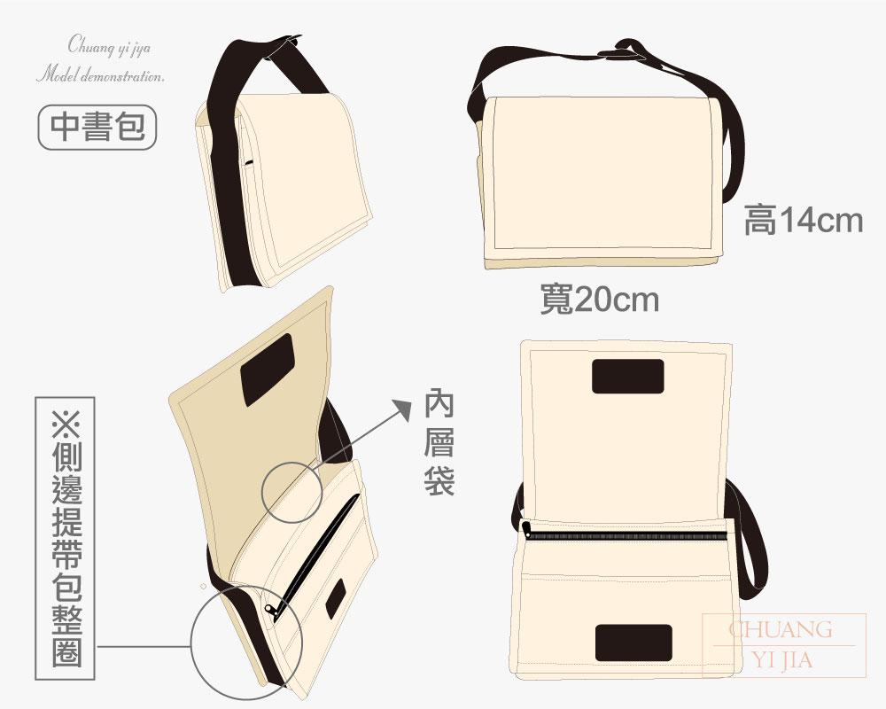 創意家簡易小背包