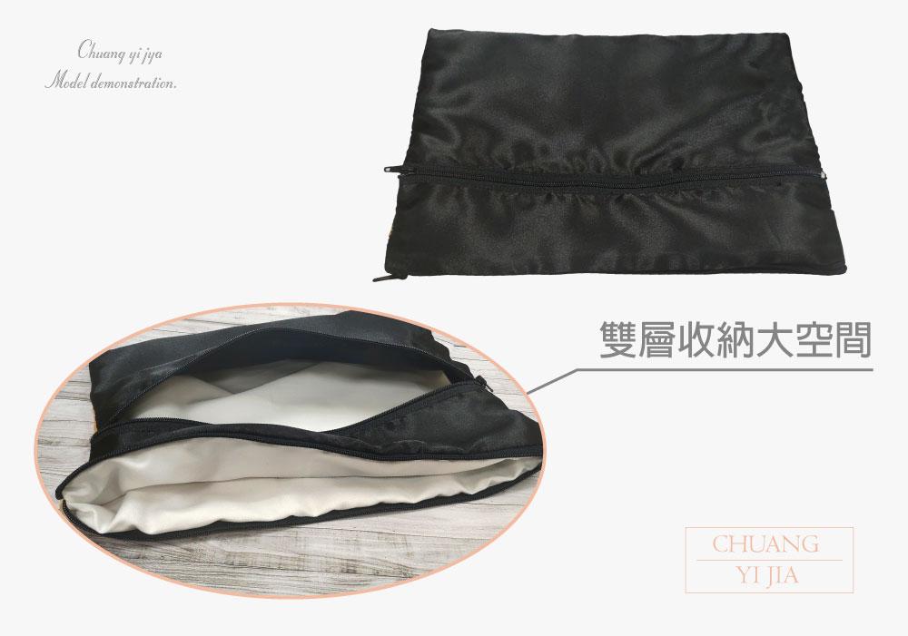 創意家團體服·台灣生產製造·收納包,收納袋,隨身收納包,多功能收納袋,中型收納袋,客製收納袋