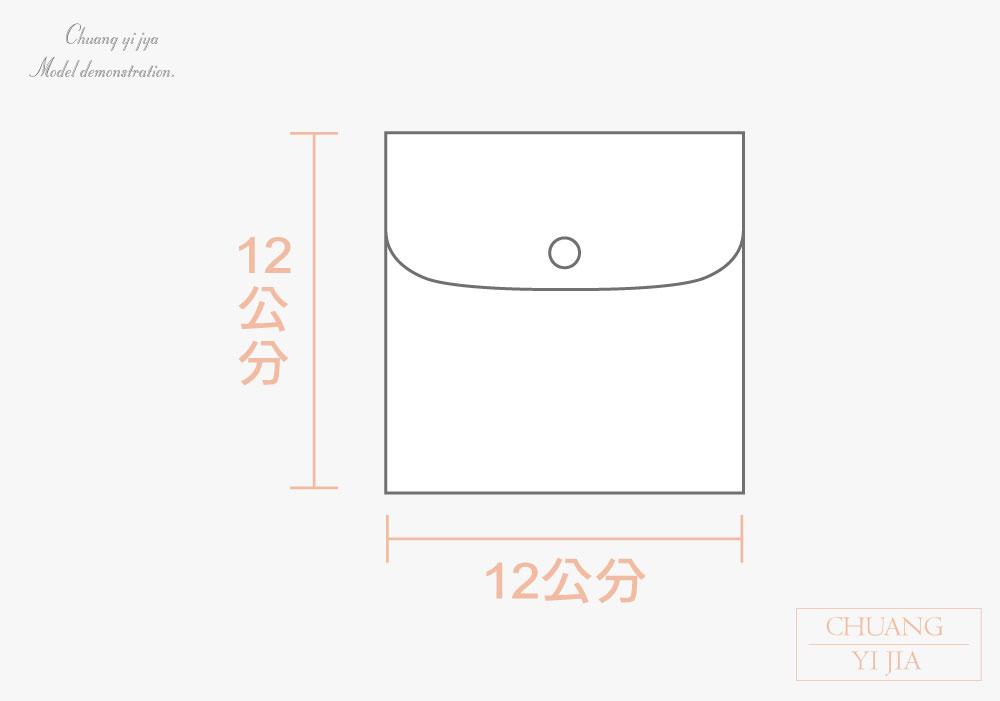 創意家團體服·台灣生產製造·口罩收納包,口罩收納袋,收納包,收納袋,隨身收納包,多功能收納袋,中型收納袋,客製收納袋