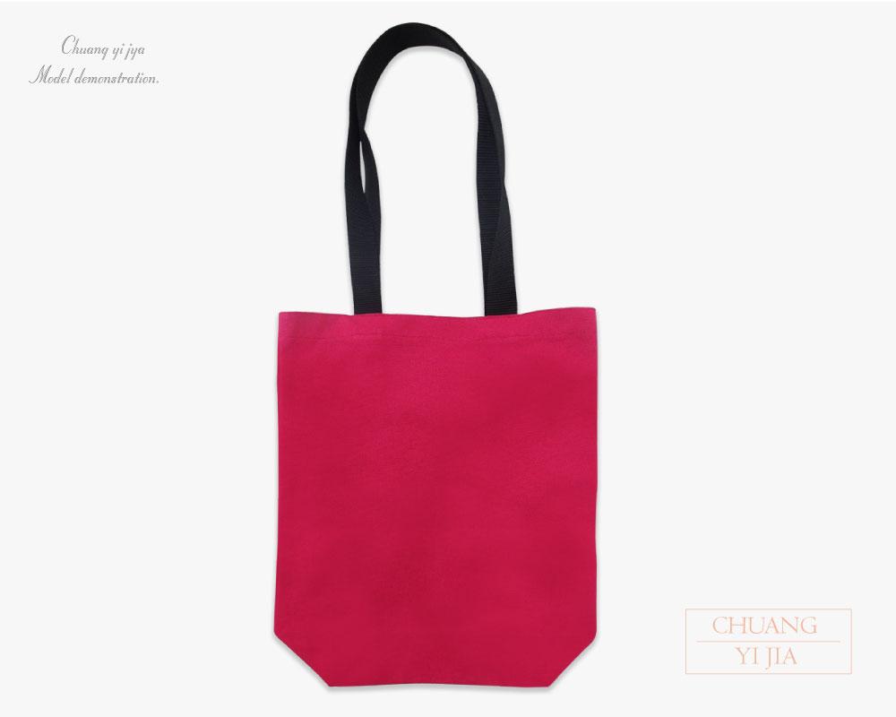 手提環保袋,肩背環保袋,創意家團體服,台灣生產製造,提袋,環保提袋,購物袋,環保袋,摺疊環保袋,帆布背袋,不織布環保袋,立體環保袋
