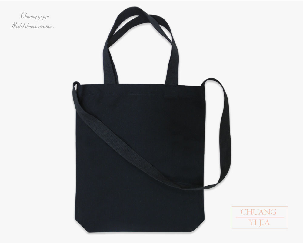 創意家團體服,台灣生產製造,提袋,環保提袋,購物袋,環保袋,摺疊環保袋,帆布背袋,不織布環保袋,立體環保袋,手提環保袋,肩背環保袋