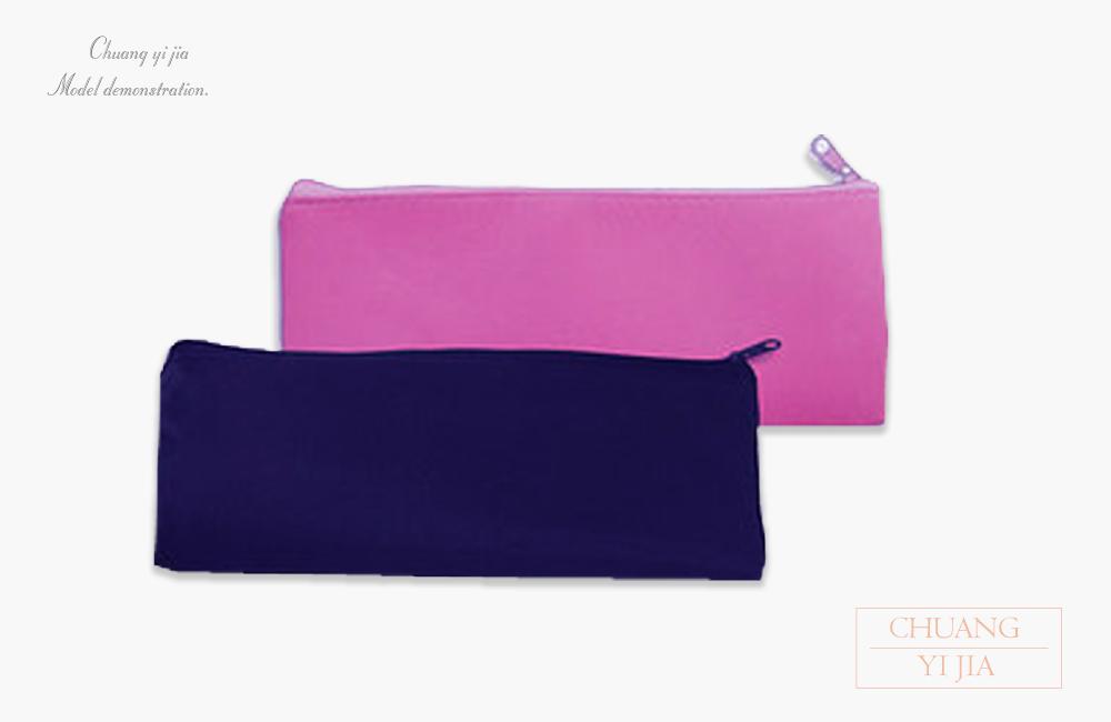 創意家團體服,台灣生產製造,客製筆袋,筆袋,鉛筆盒,收納袋,禮贈品,萬用帆布袋,拉鍊筆袋,拉鍊筆盒,簡約筆袋