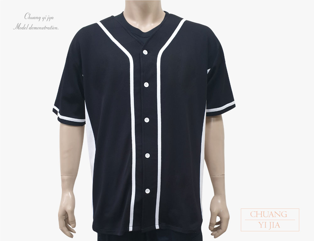 創意家訂製棒球服
