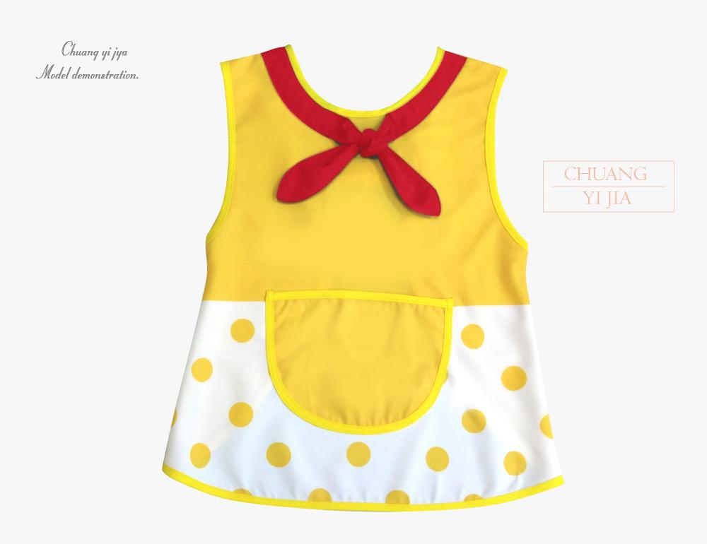 圍兜兜,幼兒園圍兜,防水圍兜,防髒圍兜,兒童圍兜,幼兒圍兜,團體制服訂製,團體服客製化,創意家團體服,台灣生產製造