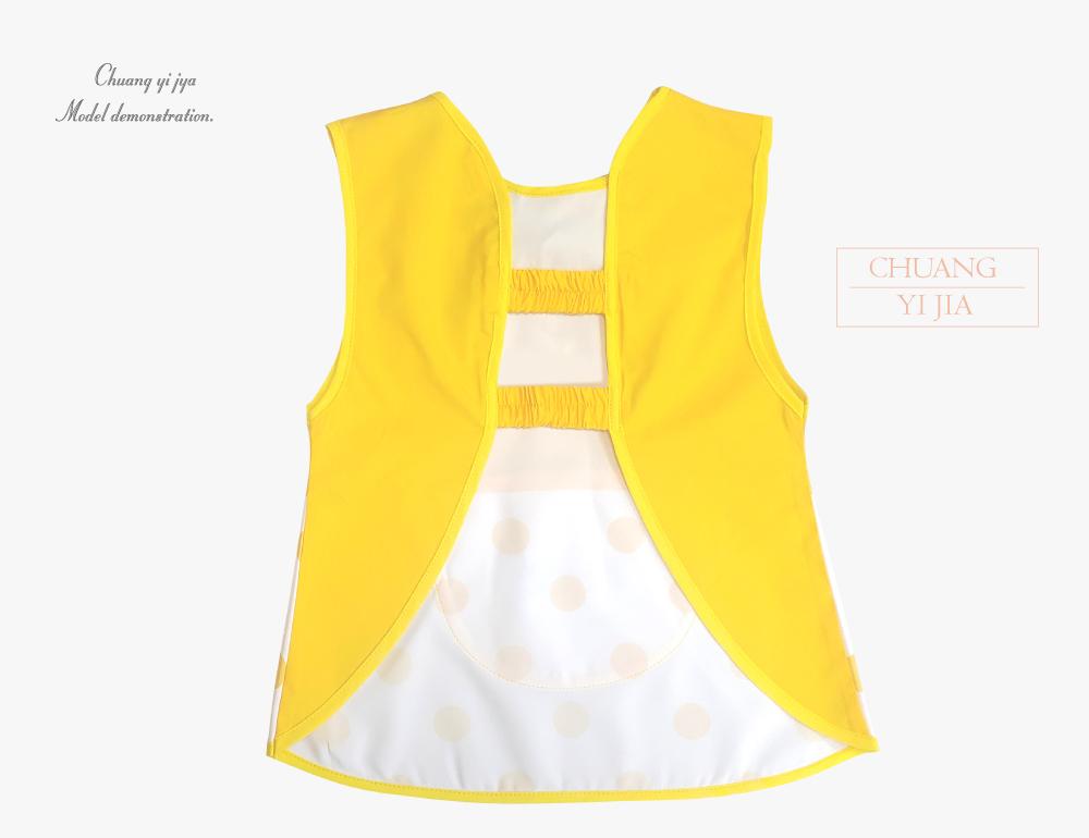 兒童圍兜,幼兒圍兜,圍兜兜,幼兒園圍兜,防水圍兜,防髒圍兜,團體制服訂製,團體服客製化,創意家團體服,台灣生產製造