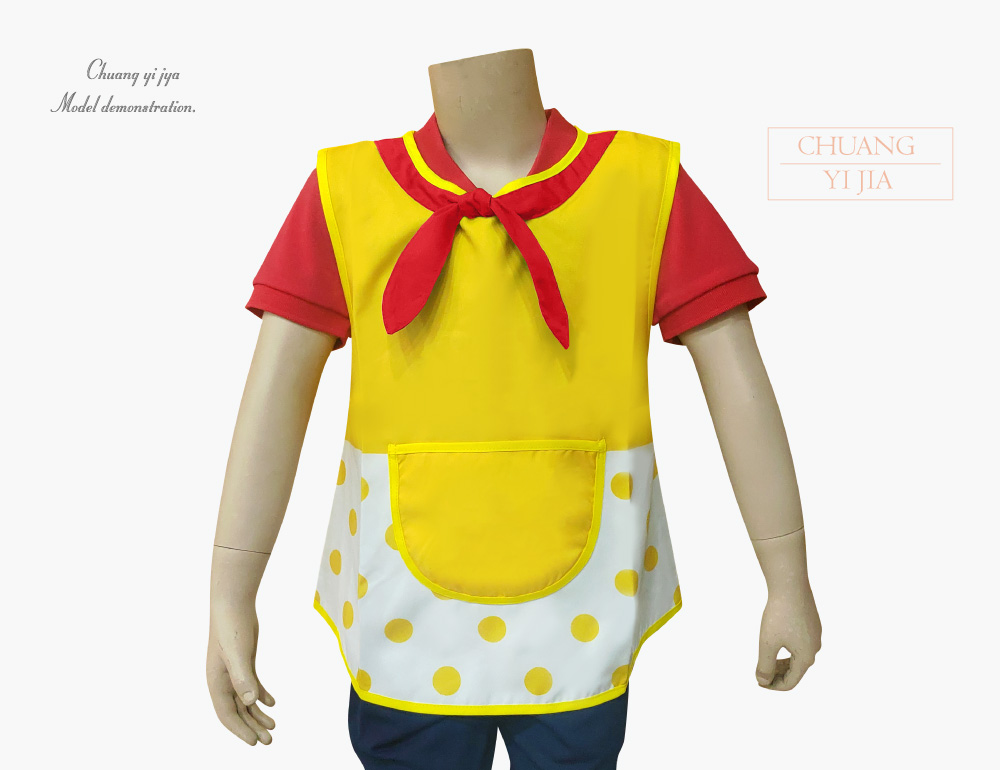 防髒圍兜,兒童圍兜,幼兒圍兜,圍兜兜,幼兒園圍兜,防水圍兜,團體制服訂製,團體服客製化,創意家團體服,台灣生產製造