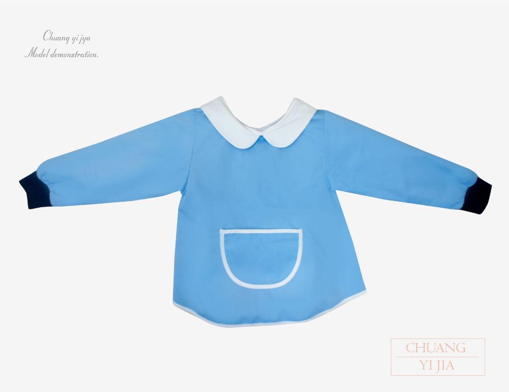 創意家團體服,台灣生產製造,圍兜,幼兒園圍兜,防水圍兜,防髒圍兜,兒童圍兜,幼兒圍兜,長袖圍兜