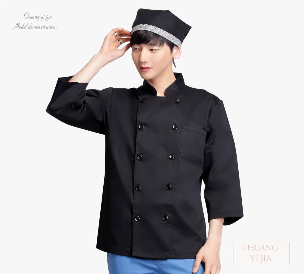 創意家團體服,台灣生產製造,廚師服,專業廚師服,料理服,餐飲廚師服,烘培服,飯店廚師服,餐廳廚師服,西式廚師服,證照廚師服