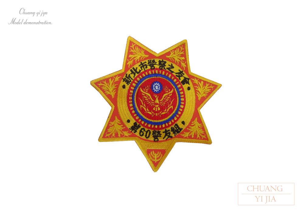 布章,立體繡,3D立體繡,肩章,熱昇華臂章,armband,embroidery,臂章訂製,電繡臂章,貼布繡,刺繡鑰匙圈