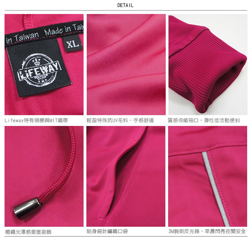 創意家團體服,台灣生產製造,班服,系服,社團服,活動服,紀念服,運動外套,休閒外套,潮外套,品牌外套,抗UV外套,防曬外套