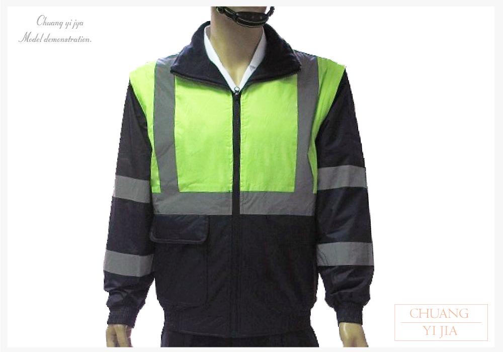 創意家團體服,台灣生產製造,公司制服,工作外套,反光條外套,施工外套,交通外套,公安外套,警用外套心,警示外套