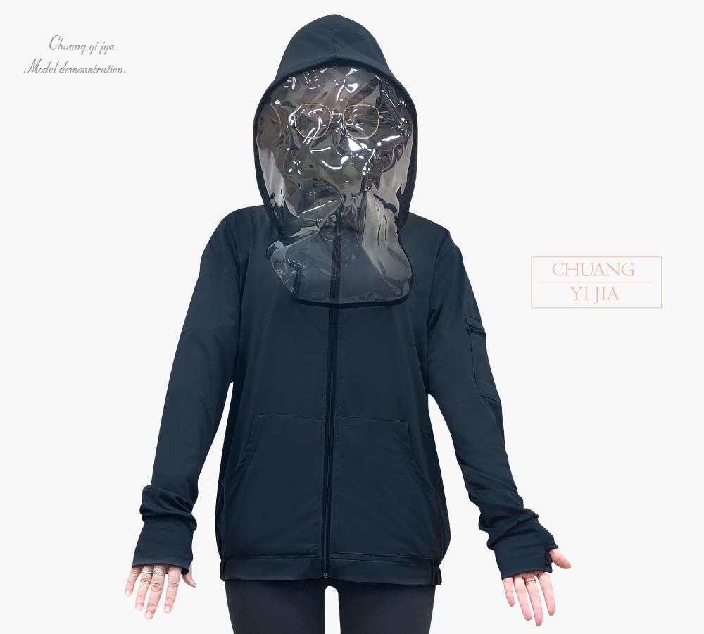 防護外套,防疫外套,抗菌外套,防護衣,防疫衣,抗菌衣,帽T外套,連帽外套,台灣創意家,團體制服訂製,團體服客制化