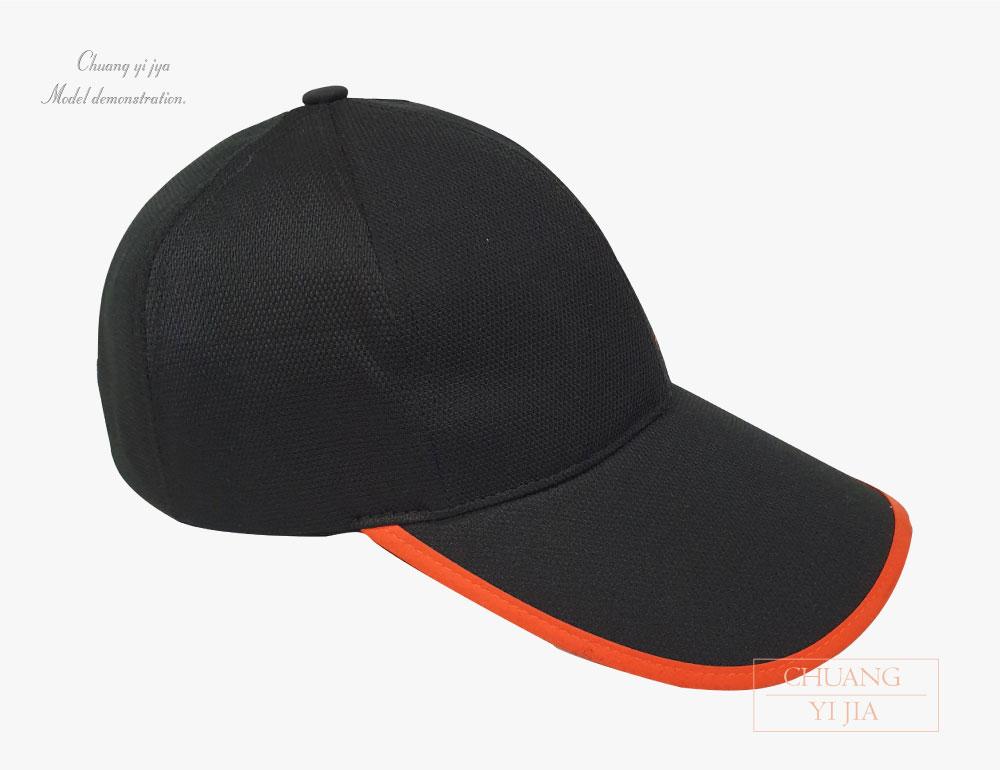 創e家帽子