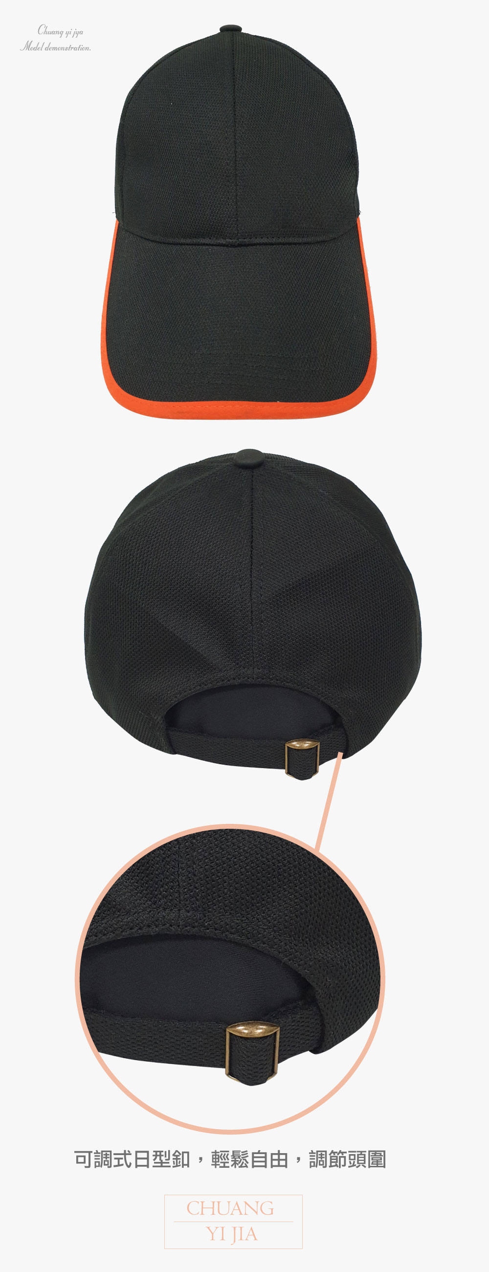 pk布透氣帽