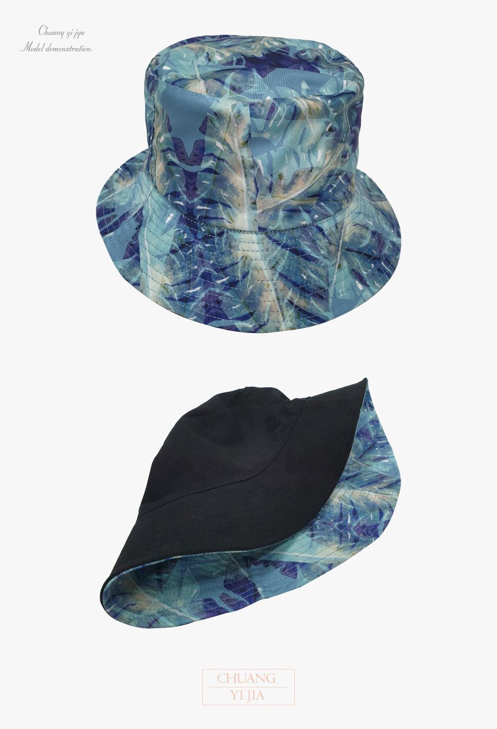 創意家公司行號帽