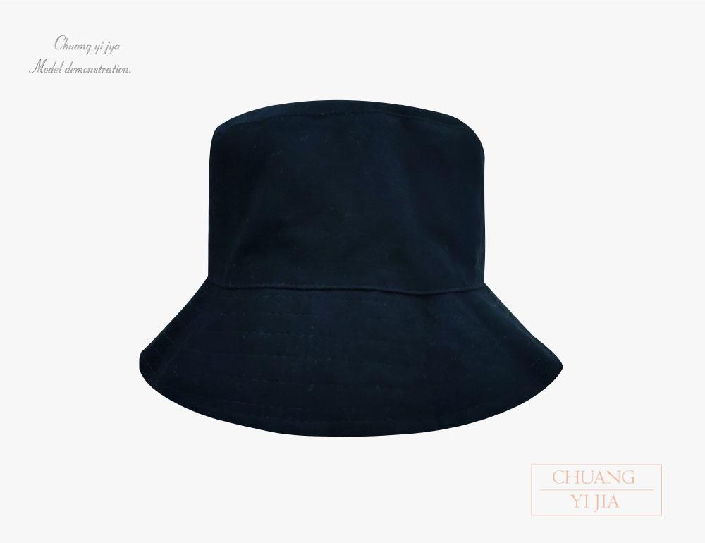 創e家團體服-漁夫帽訂製