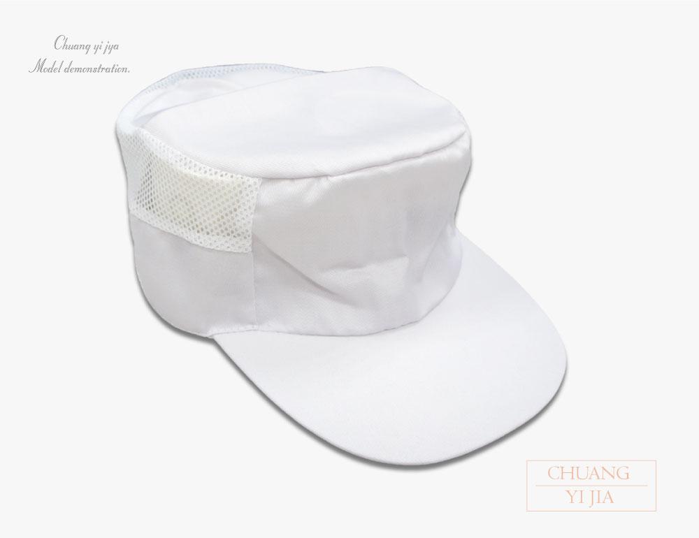 創意家廚師帽