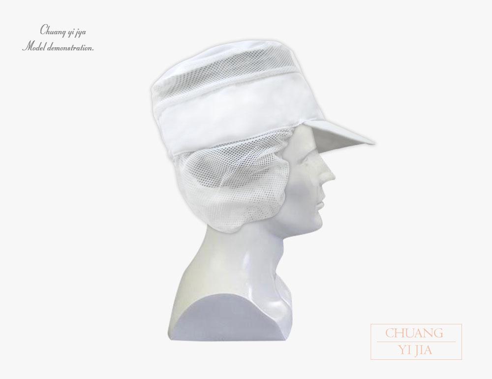 創意家食品帽