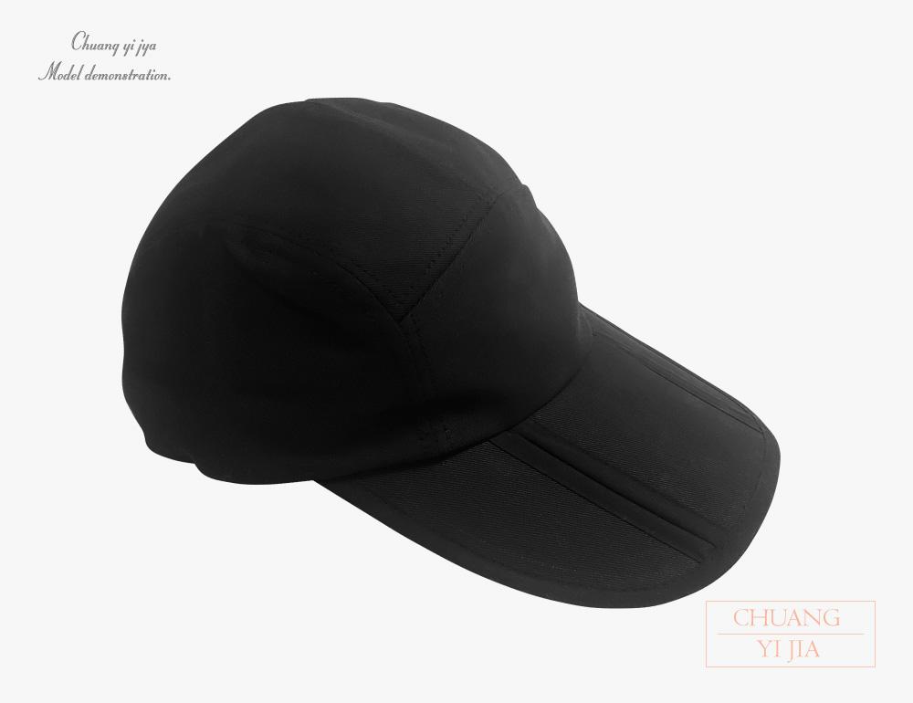 創e家團體帽