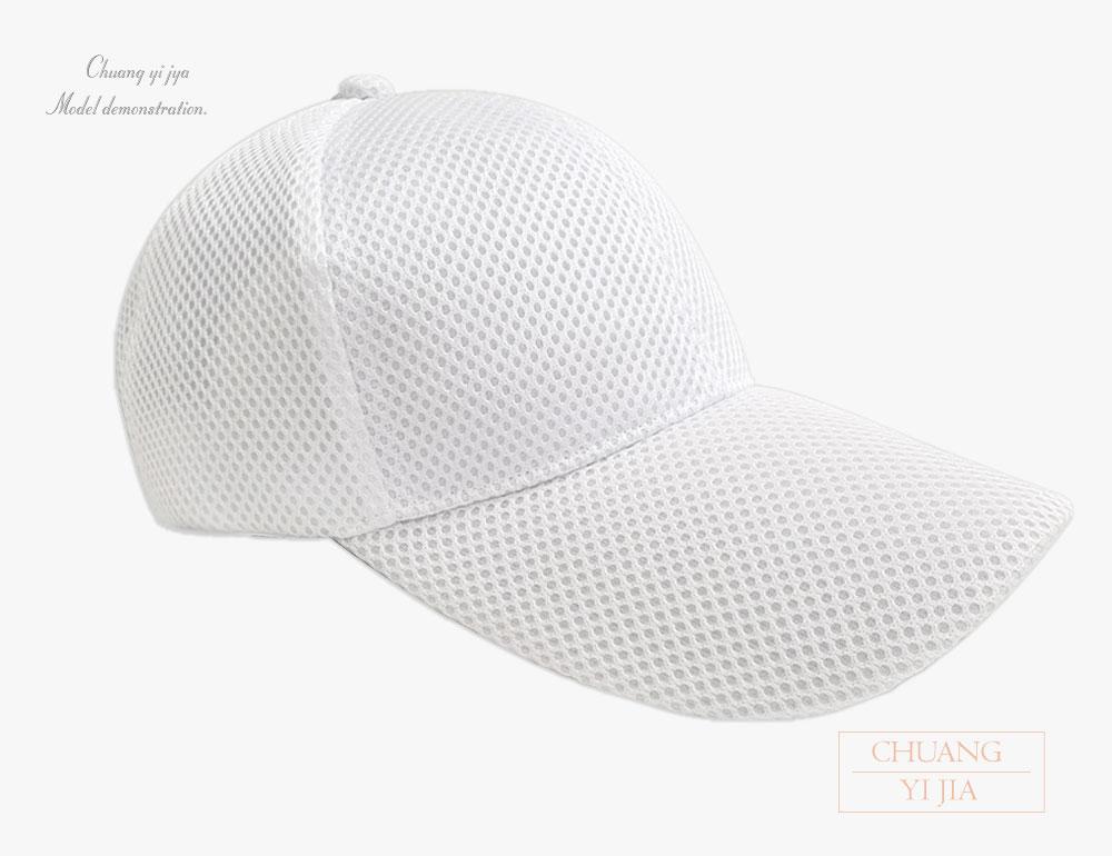 創意家三明治網布帽