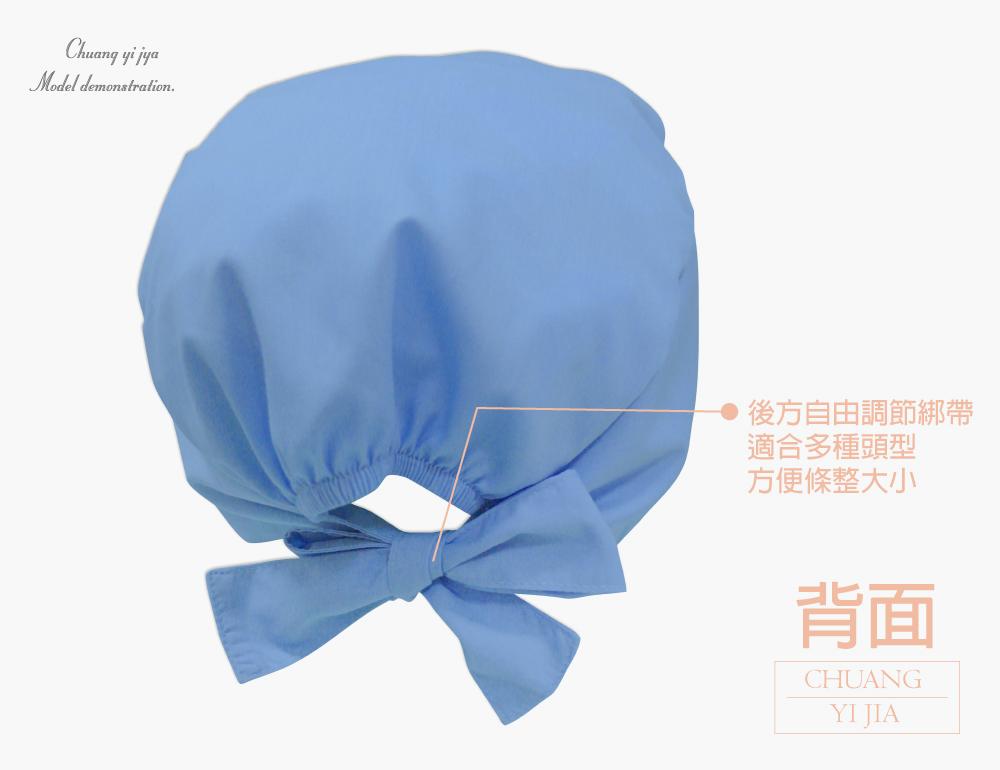 手術帽,手術帽訂製,醫護帽,醫師帽,醫生帽, 工作帽,防疫帽,醫療手術帽,外科手術帽,醫生手術帽,Surgical cap,Medical cap,台灣創意家