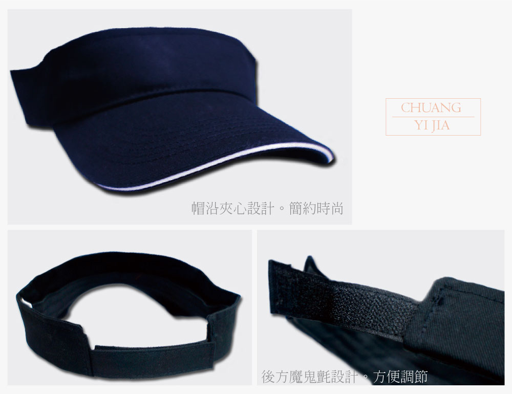 創意家遮陽帽