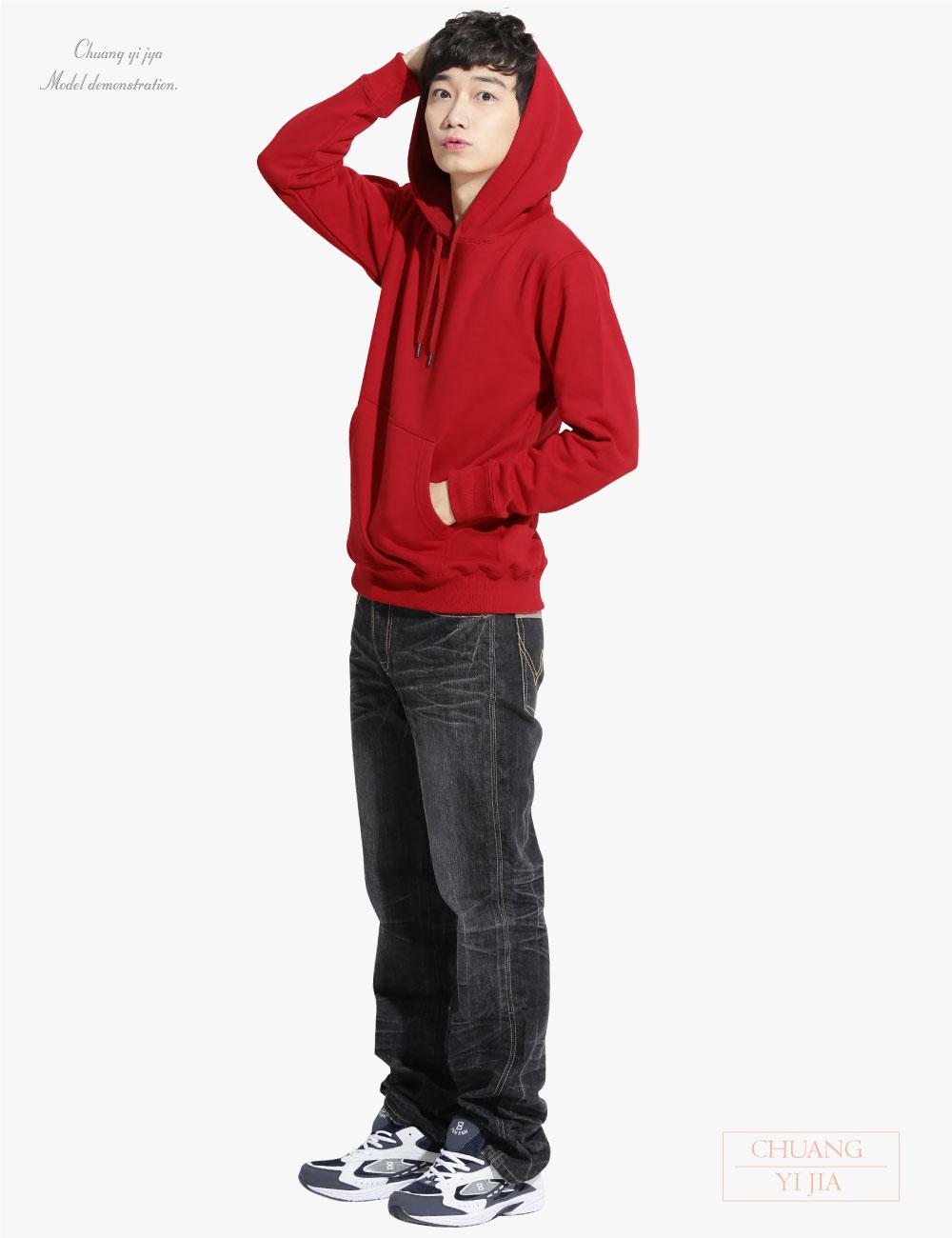 創意家團體服,台灣生產製造,班服,系服,社團服,活動服,紀念服,潮帽T,品牌帽T,大學帽T,刷毛帽T,厚棉帽T,學生帽T,休閒帽T,厚實保暖帽T