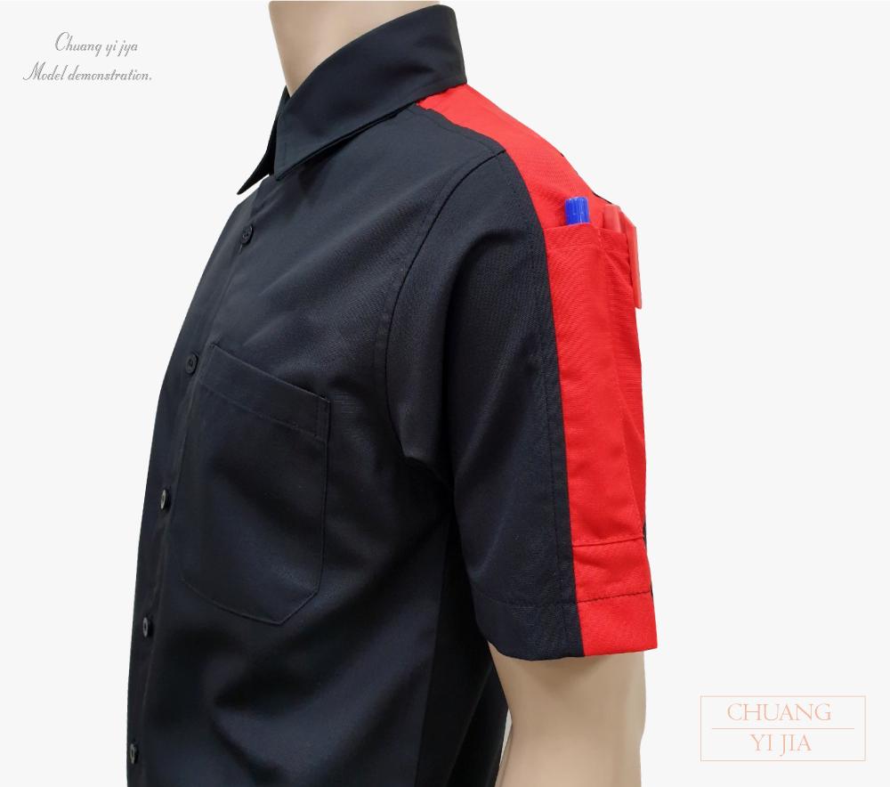 創意家襯衫