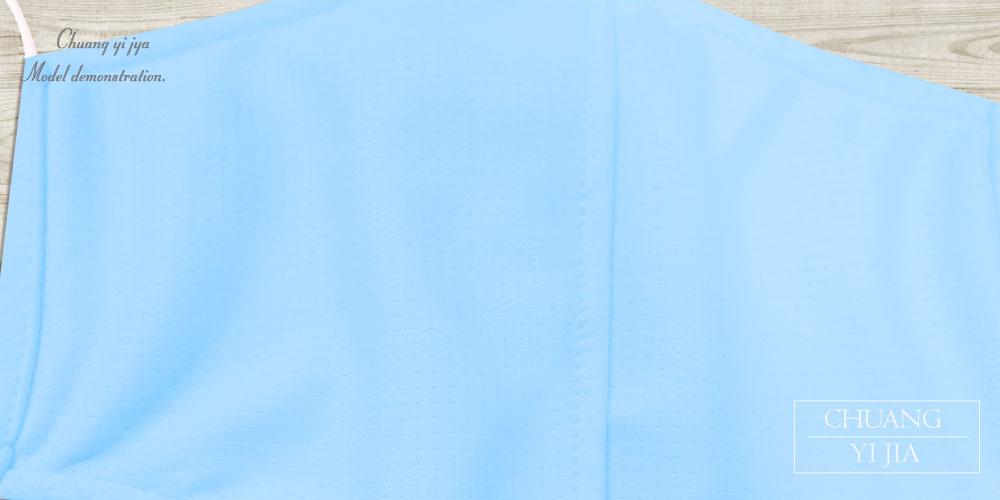 布口罩套,保暖口罩,防寒口罩,防塵口罩,衛生口罩套,MIT口罩,防護口罩套,口罩訂製,透氣口罩,客製化口罩,防疫口罩,涼感口罩,環保口罩套,團體服訂製,台灣創意家服飾