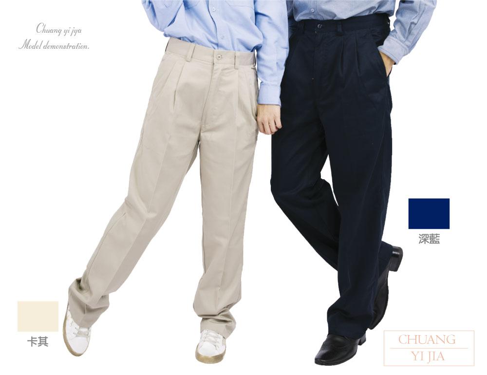創意家團體服,工作褲,技師褲,油漆工褲,多功能褲,清潔工褲,維修工程褲,休閒褲,品牌褲,防皺休閒褲