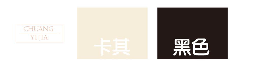 創意家團體服,工作褲,技師褲,油漆工褲,多功能褲,清潔工褲,維修工程褲,休閒褲,品牌褲,彈力中直筒水洗休閒褲