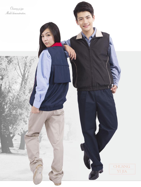 創意家團體服,工作服,工作背心,選舉背心,多功能背心,雙面穿背心,休閒背心,品牌背心