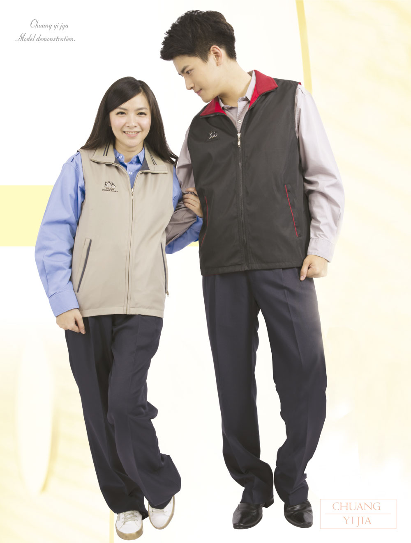 雙面穿背心,休閒背心,品牌背心,團體服裝,團體製作,創意家團體服,工作服,工作背心,選舉背心,多功能背心,團體制服,公司制服