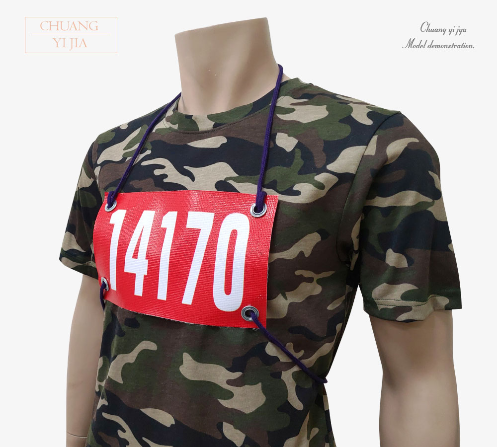 訂製號碼牌,台灣創意家服飾,衣服號碼牌,路跑號碼牌,防水號碼牌,帆布號碼牌,陸軍號碼牌,海軍號碼牌,空軍號碼牌,國軍號碼牌,客製化號碼牌,團體制服訂製,團體服客製化,MIT台灣工廠製造生產
