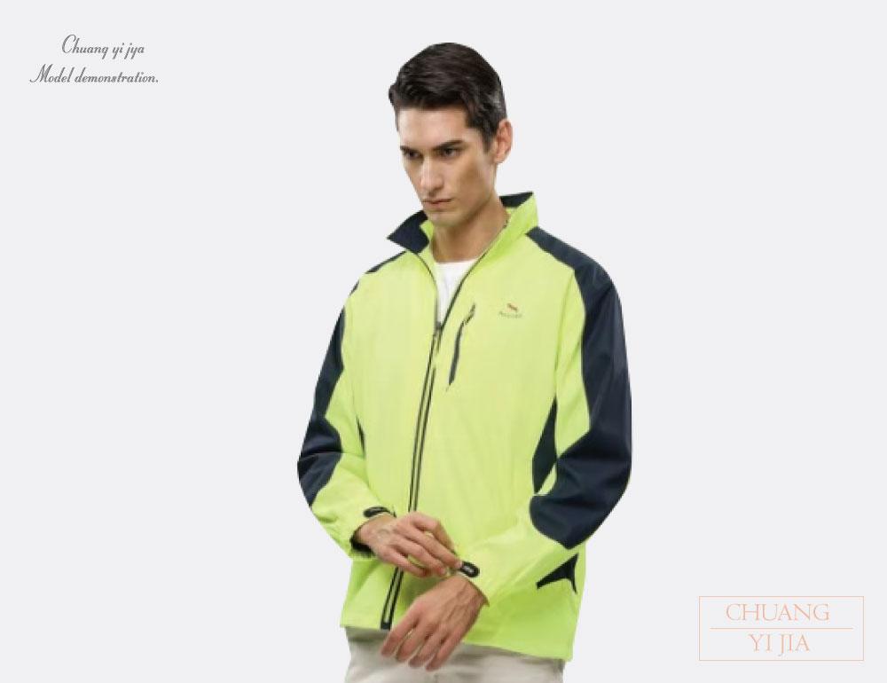 創意家團體服,班服,系服,社團服,SUNRISE外套,西納外套,活動外套,紀念外套,公司外套,運動外套,休閒外套,潮外套,品牌外套,透氣網裡外套