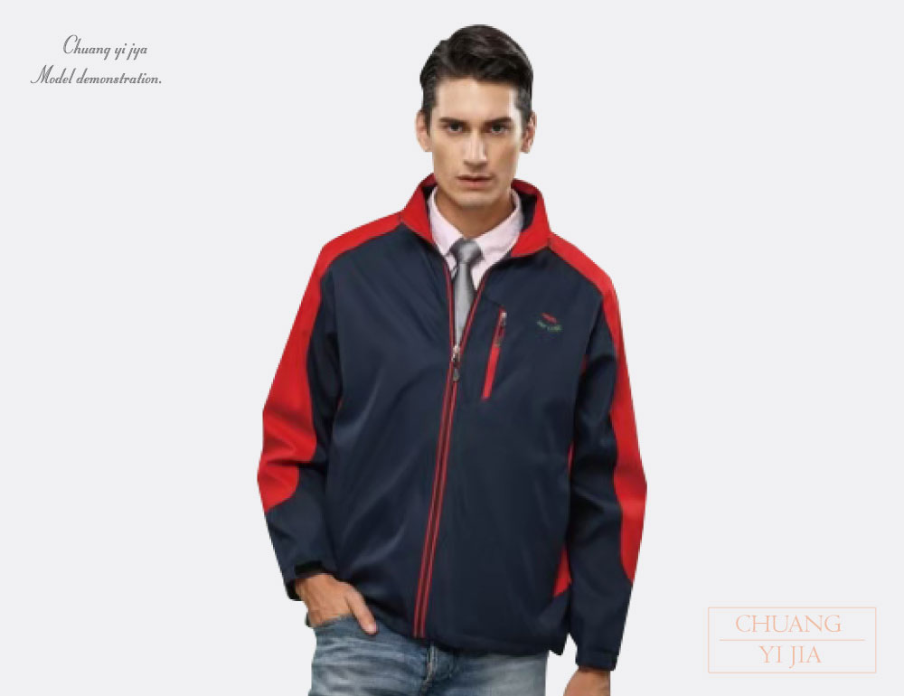 創意家團體服,班服,系服,社團服,PER GIBO外套,螞蟻外套,活動外套,紀念外套,公司外套,運動外套,休閒外套,潮外套,品牌外套,透氣網裡外套