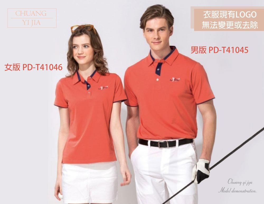 創意家團體服,台灣生產製造,班服,系服,進香,社團服,公司制服,贈品服,活動服,紀念服,訓練服,POLO衫