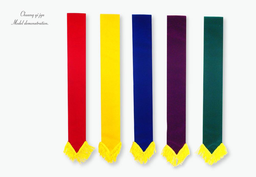 創意家團體服,台灣生產製造,彩帶,競選彩帶,績效彩帶,比賽彩帶,活動彩帶,學校彩帶,宮廟彩帶,絨布彩帶,秀士布彩帶,肩帶,號碼彩帶