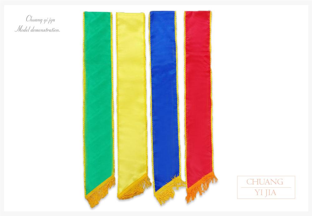 創意家團體服,台灣生產製造,彩帶,競選彩帶,績效彩帶,比賽彩帶,活動彩帶,學校彩帶,宮廟彩帶