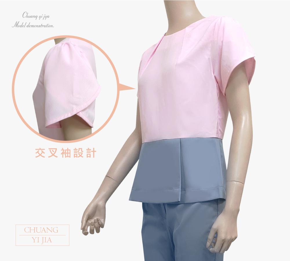 襯衫女,襯衫訂製,襯衫客製化,公司制服,休閒襯衫,品牌服,襯衫制服,短袖襯衫,長袖襯衫,白襯衫,條紋襯衫,格子襯衫,西裝套裝,台灣創意家服飾團體服,MIT台灣工廠製造