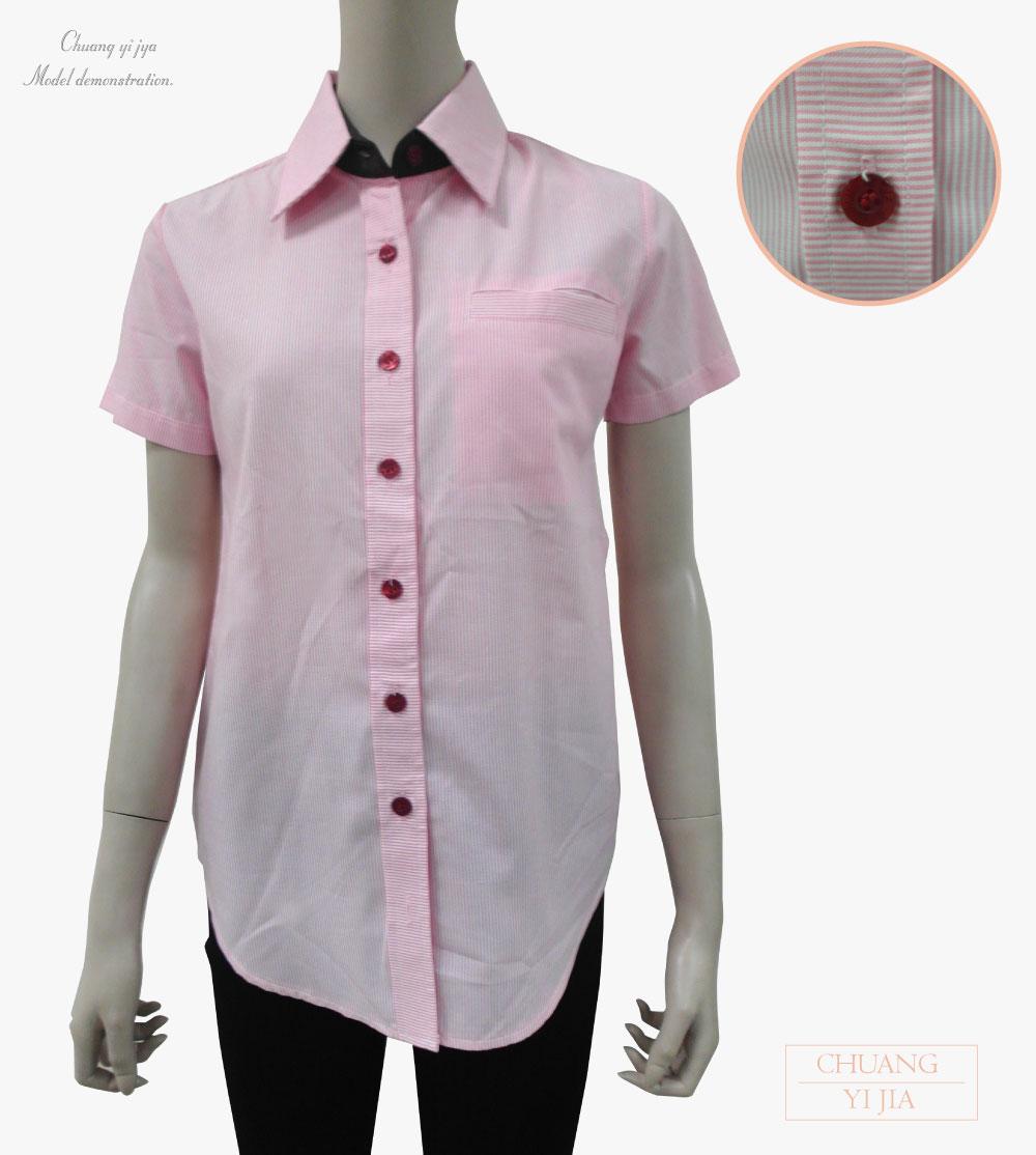 長袖襯衫,訂製襯衫,公司制服,工作服,休閒服,品牌服,商務襯衫,休閒襯衫,襯衫女,專櫃制服,客製化襯衫,短袖襯衫,白襯衫,黑襯衫,條紋襯衫,格子襯衫,專業套裝