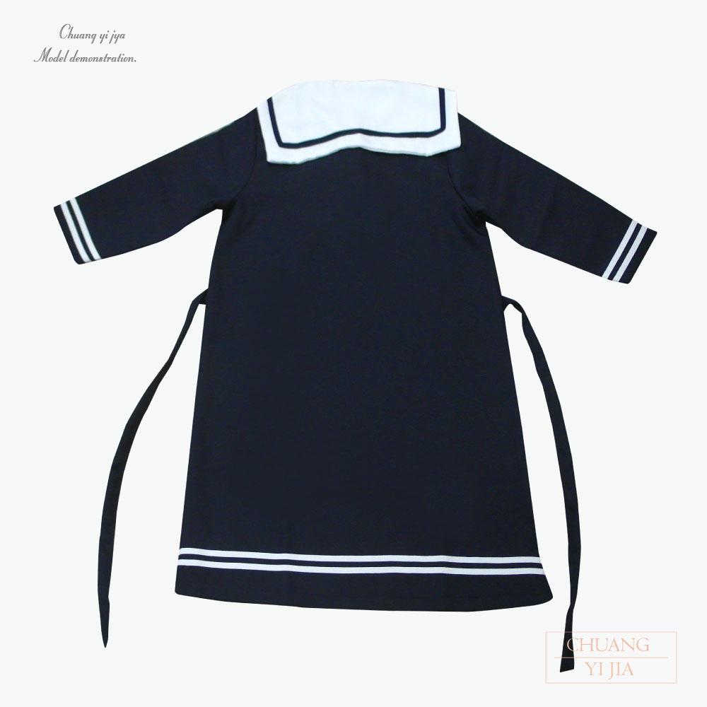 創e家客製化表演服