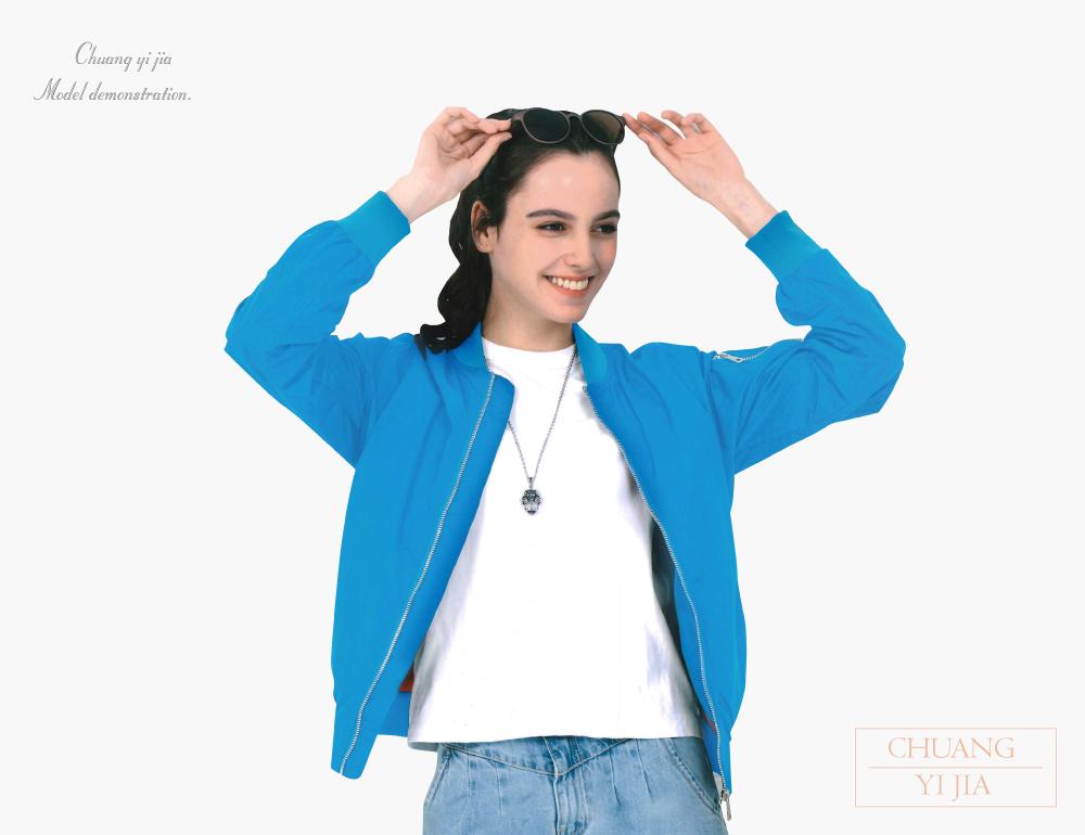 創e家團體服-潮型彈力飛行夾克