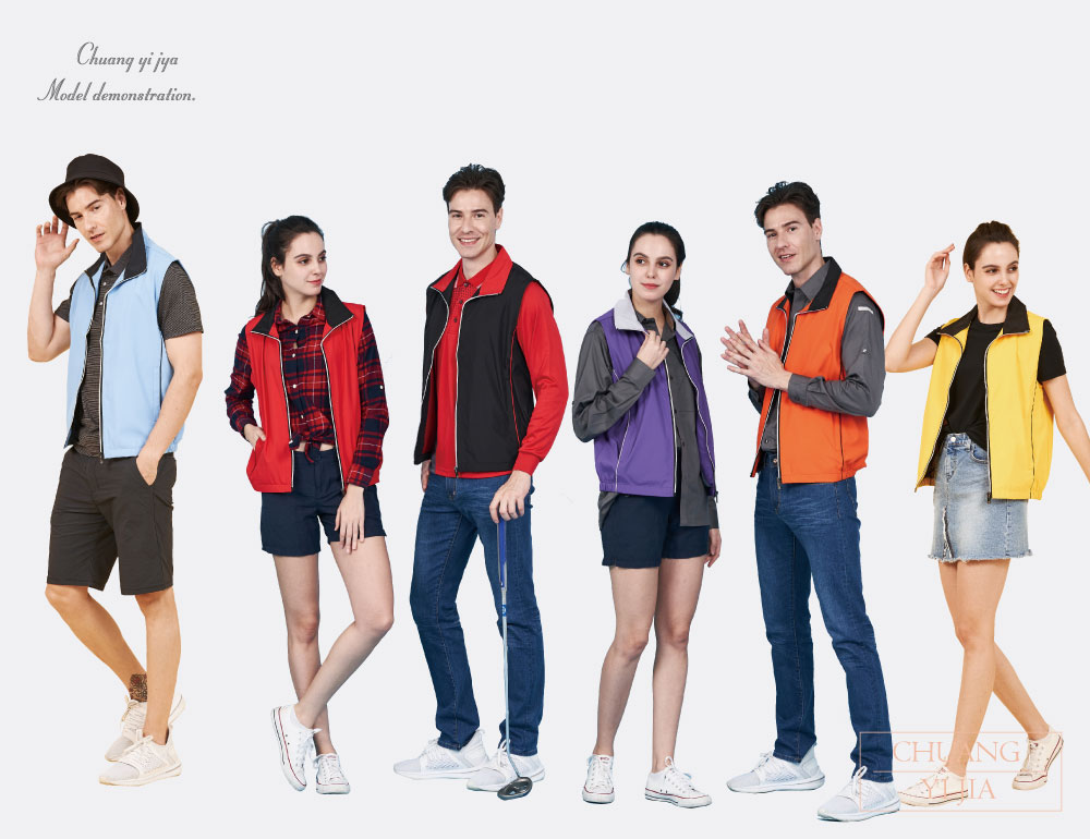 創意家團體服,班服,系服,社團服,活動服,紀念服,運動背心,休閒背心,潮背心,品牌背心,防潑水背心,競選背心,四面彈背心