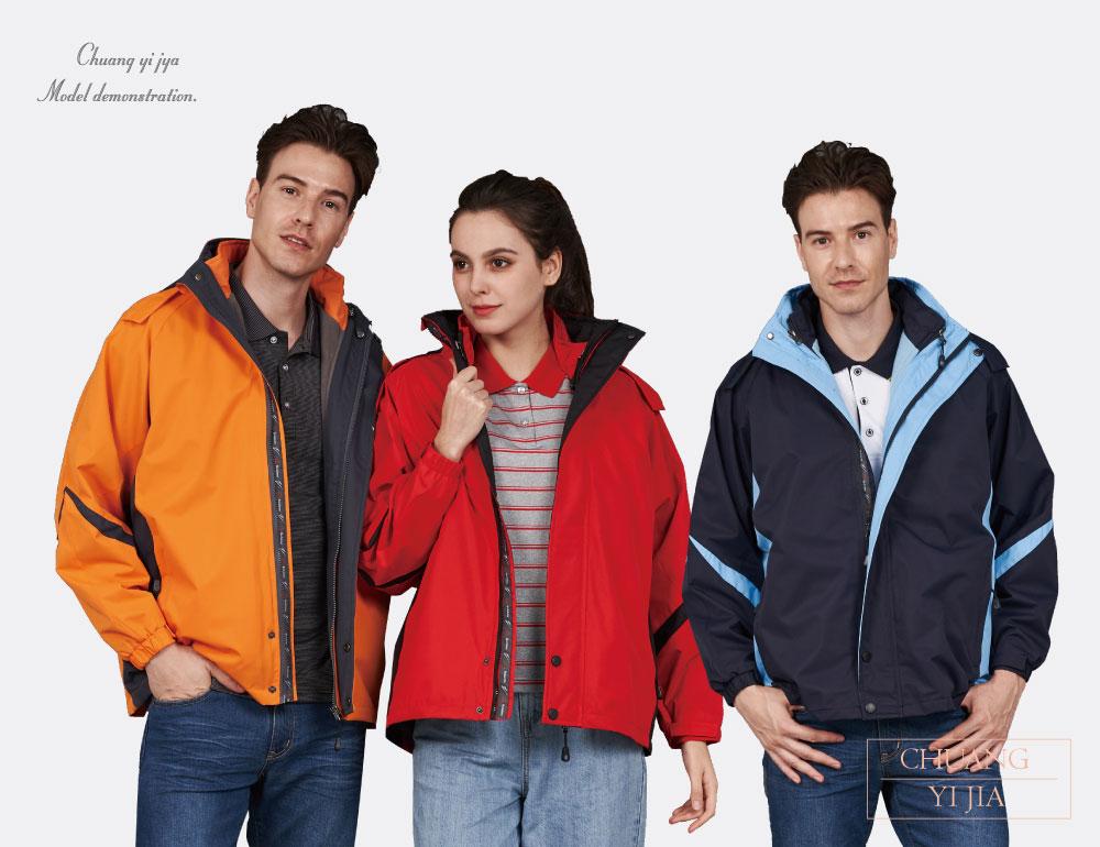 創意家團體服,班服,系服,社團服,活動外套,紀念外套,公司外套,運動外套,休閒外套,潮外套,品牌外套,連帽防水透氣功能外套,可拆帽外套,兩件式外套,背心,防潑水外套